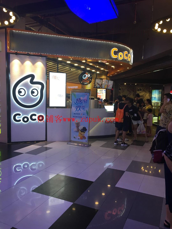 荔湾芳村餐饮旺铺,0转让费进场费,地铁口,客流不断,商圈成熟