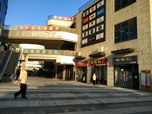 长江路玫瑰天街(山姆超市旁)一楼个人商铺出租