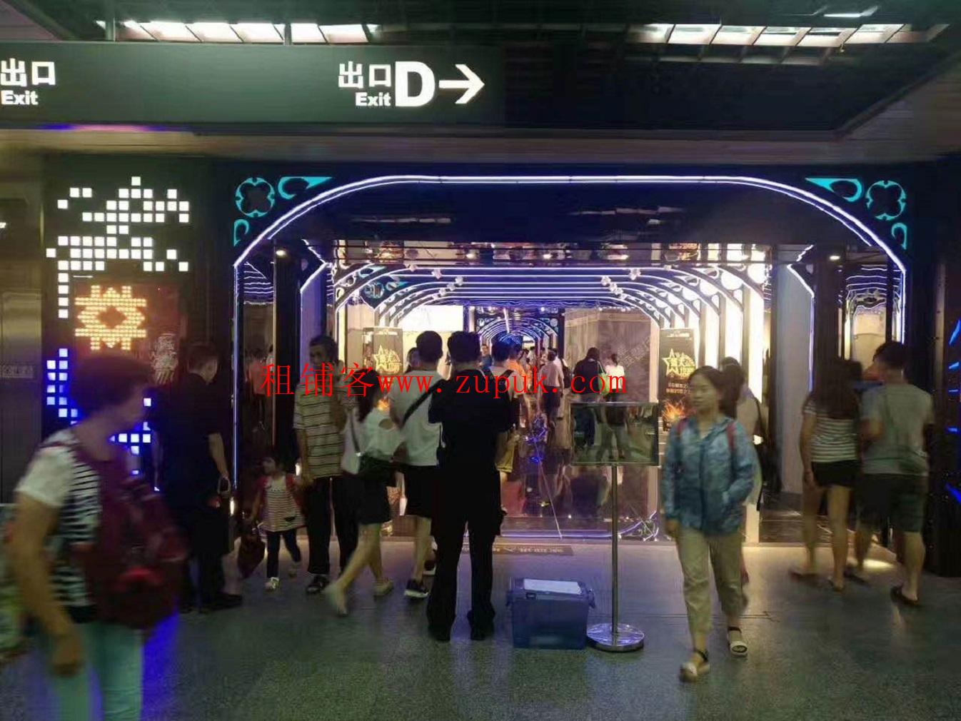 荔湾区芳村地铁站负一楼步行街,全天客流量不断