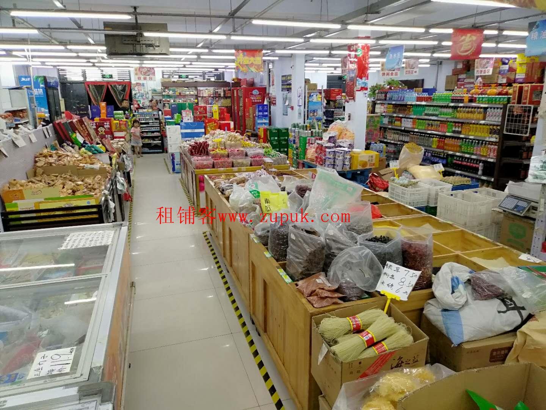 惠济区老鸦陈街道珠江荣景桂花苑生活超市