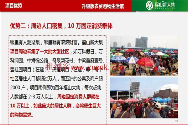 烟台福山区福山新大集生鲜超市 口碑不错啊,是哪方面导致的