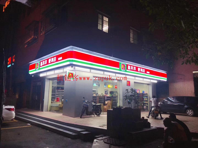 1500户满员成熟小区底商,周边4S店生鲜超市等业态丰富