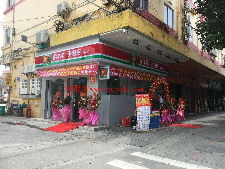 主街路口(60套)公寓出入口第一个位置,诚邀开便利店