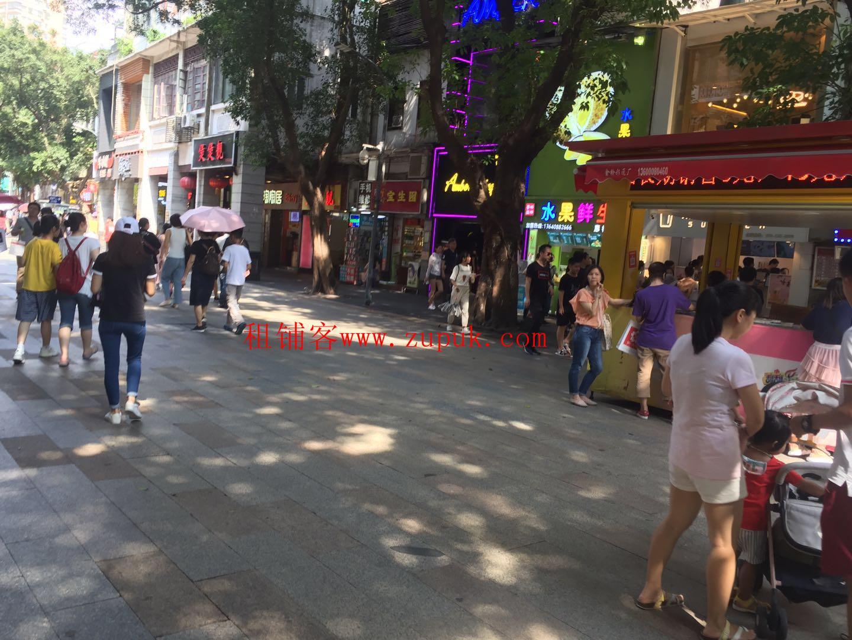 越秀三元里沿街旺铺,7字位,适合早餐生水饺斩料等,客流不断!