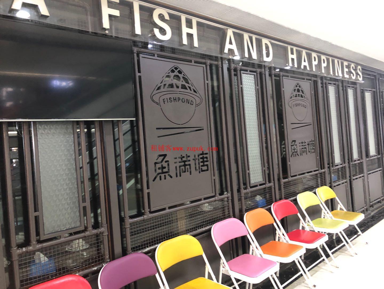 长乐十洋国际城大餐饮店转让