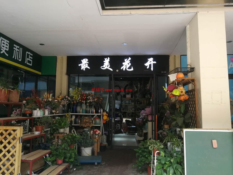 吴中万达广场金街一楼小铺面出租