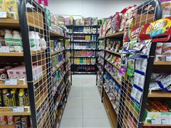 比华利 小区门口 超市便利店转让!(全业态)