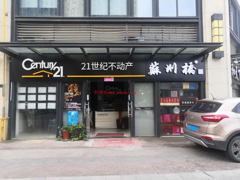 吴中木渎和雍锦园北门纯一楼55平米精装商铺出租