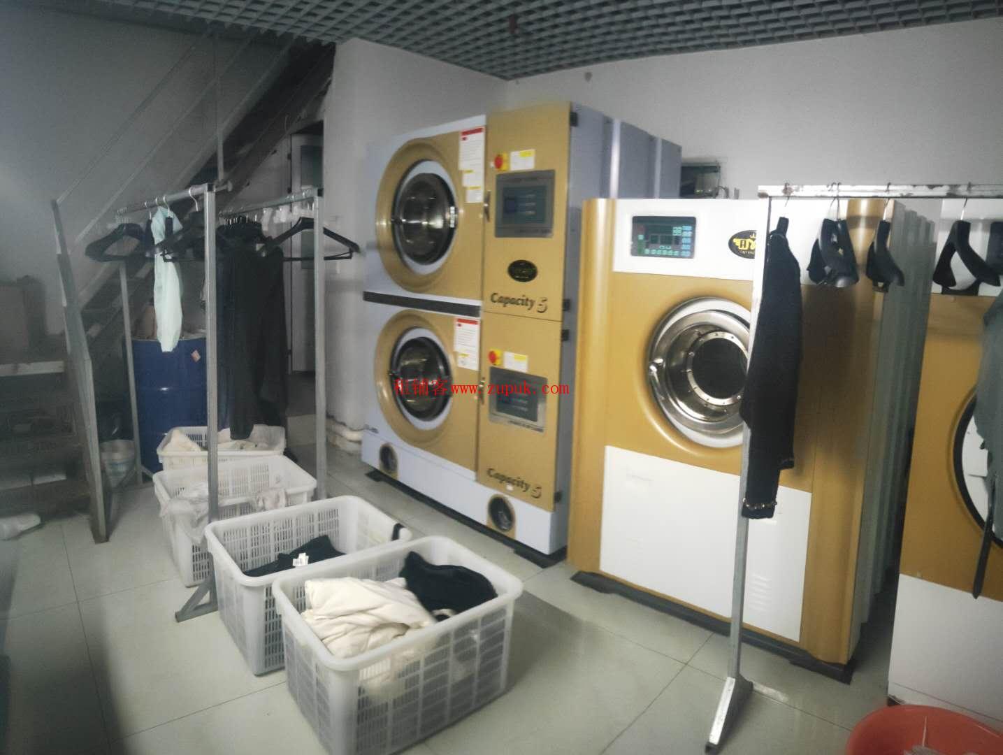 未来方舟盈利经营中洗衣店整体转让