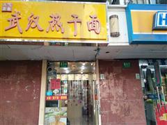上海南站临街商铺出租(无转让费)