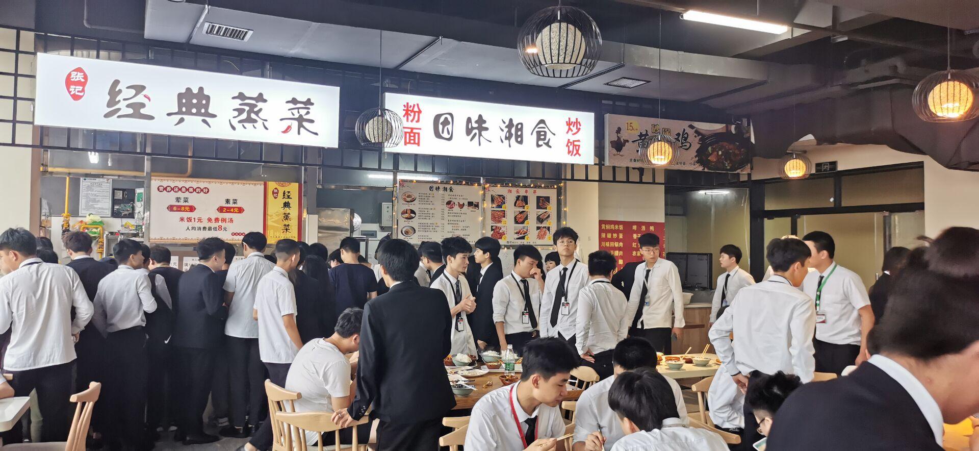 北大青鸟食堂档口 客流稳定可做粉面、炒饭、小吃等