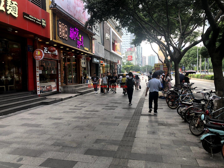 越秀三元里沿街旺铺,7字位,适合早餐生水饺斩料,社区配套!!