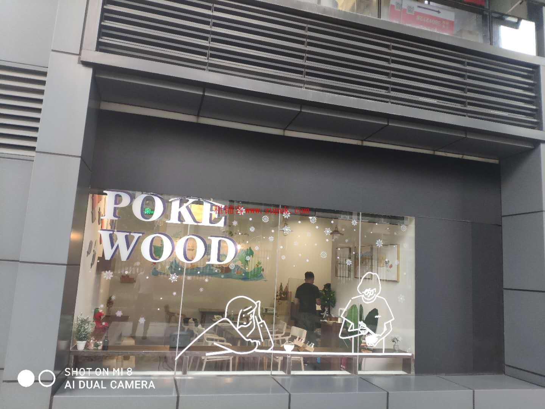 珠江新城华夏路一楼旺铺,写字楼底商,可各类餐饮
