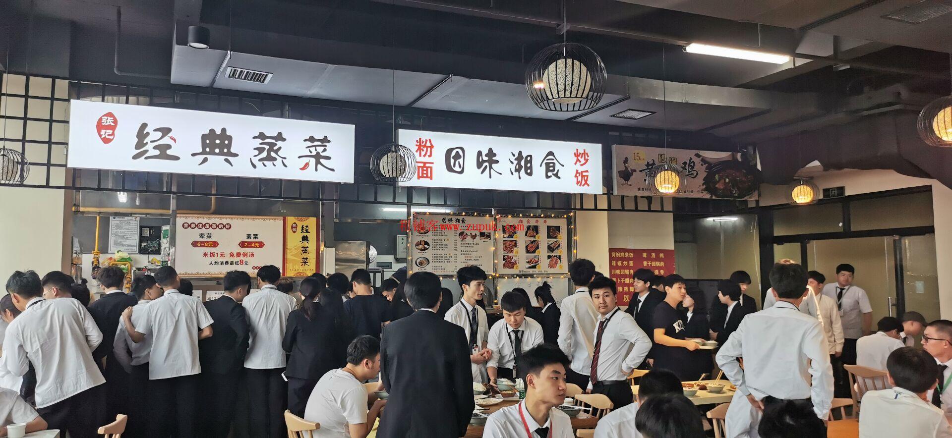 (老板本人)北大青鸟大学食堂 学生客流 可做粉面炒饭小吃