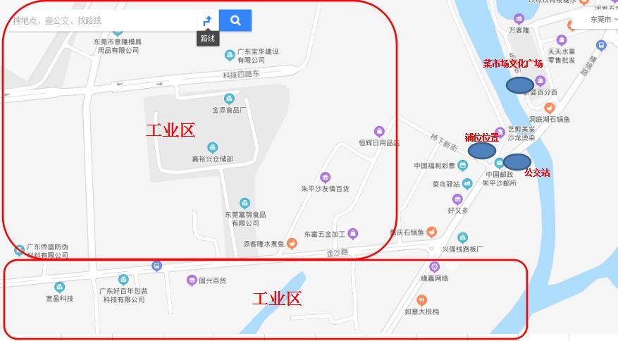 出租望牛墩朱平沙工业区路口临街旺铺