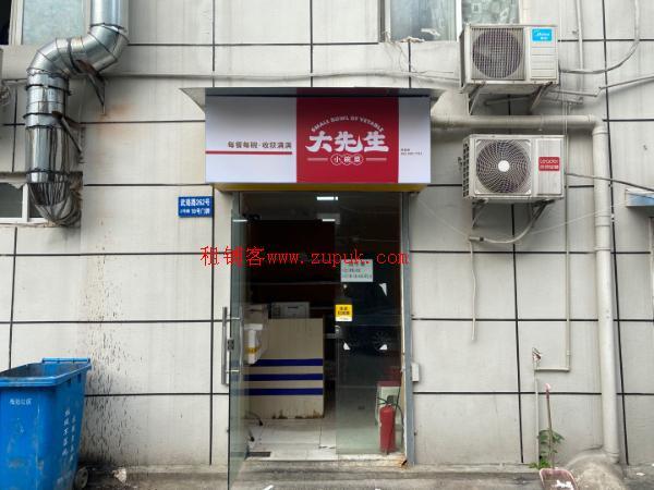 傅家坡客站旁餐饮小吃外卖店转让