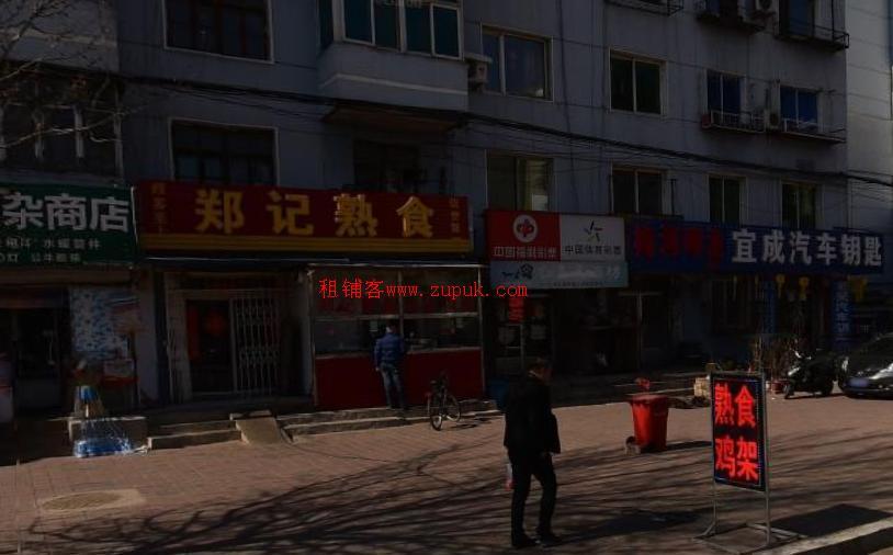租金便宜小区临街十年彩票店转让