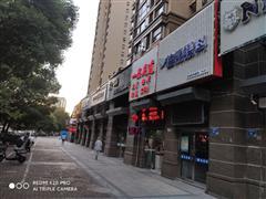 南京凤凰西街22号门面房出租