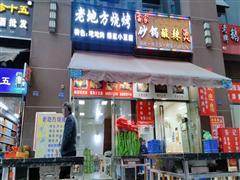 大营坡临街餐饮店转租 无转让费