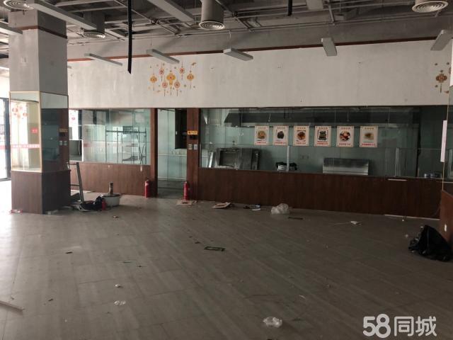 北京西站南广场店铺出租,业主直租价格可议
