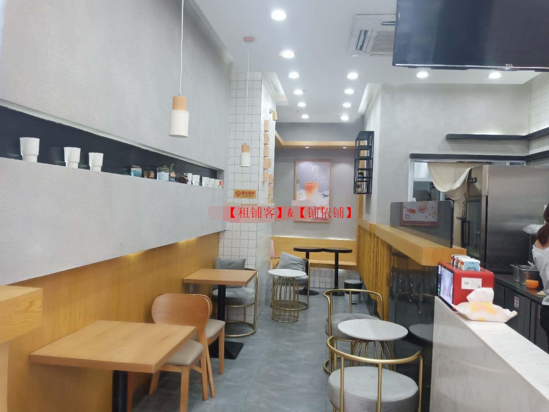 鸿通城附近奶茶店转租