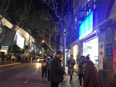 田子坊旅游区 街铺出租,业态不限 执照齐全,火热招商中!!!