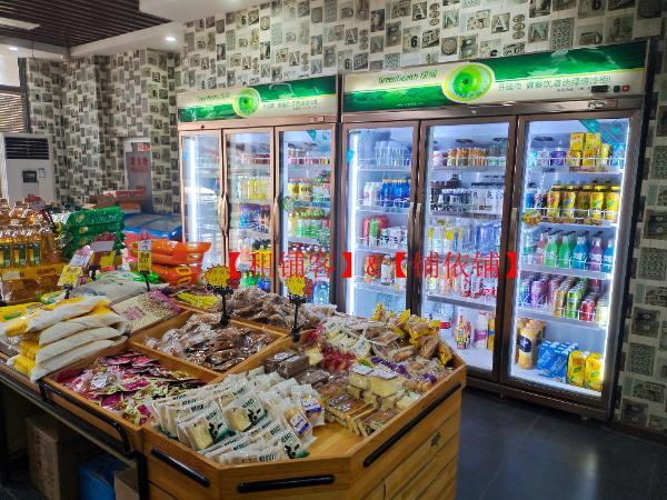 王家湾社区入口双门头230平超市转让