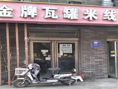 农业南路康宁街交叉口旺铺房东直租