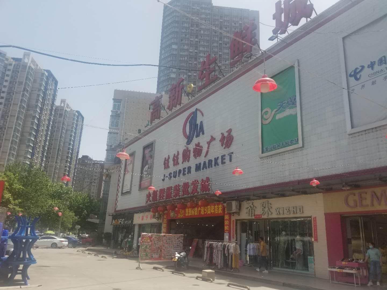 西高新三千平米临街三楼旺铺出租