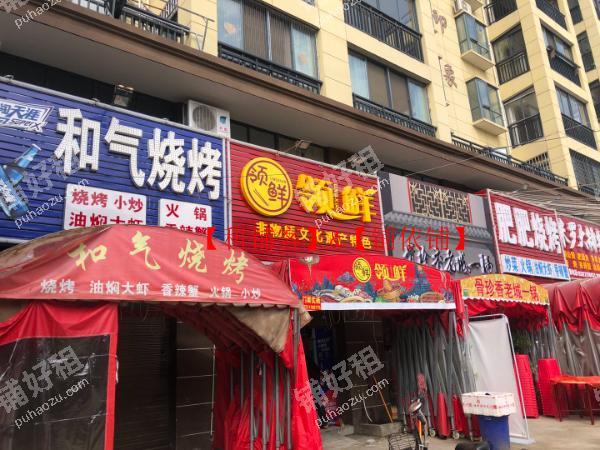 汉川金马大道宵夜烧烤一条街烧烤店转让