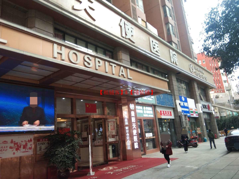 花果园天使医院旁旺铺房东直租