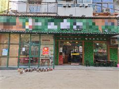 盈利中王家湾玫瑰街品牌餐厅转让