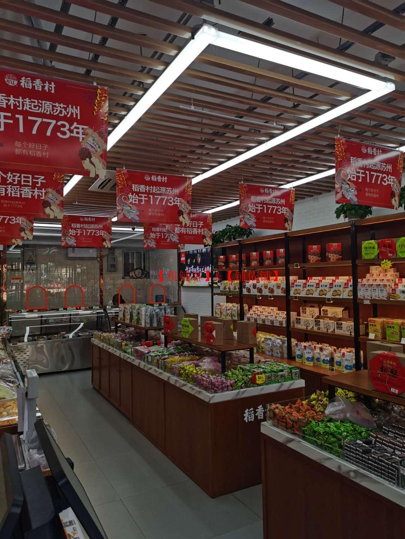 业主直租角门西马金润新装修93平临街商铺可分租