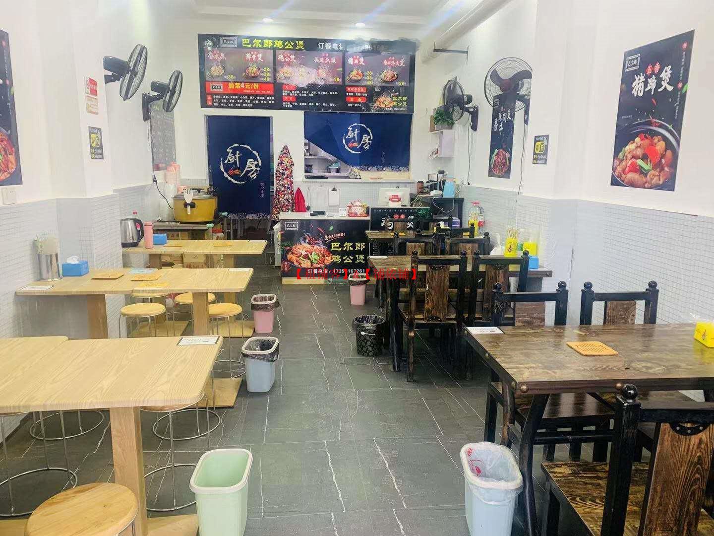 大学内商业街46平特色快餐店诚转