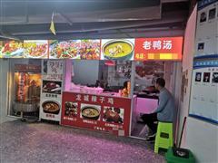花果园智慧龙城农贸市场出入口熟食店出租