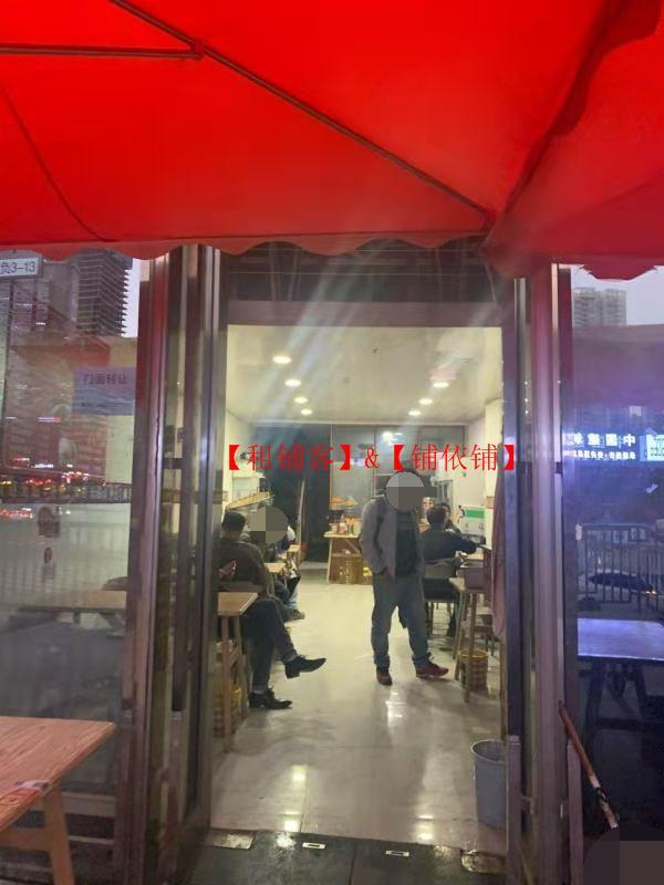 未来方舟G9组团盈利餐饮店转让