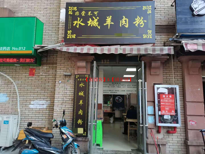 花果园V区亚太中心旁餐饮店转让