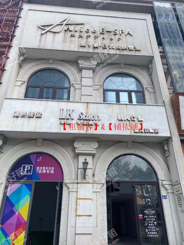中北路汉街正街门面火爆招租