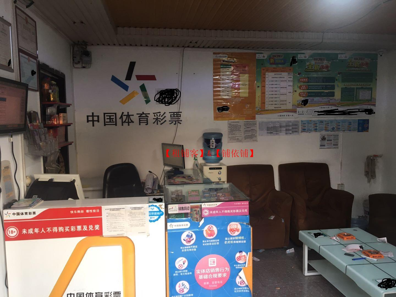 转让北辰小淀刘安庄机电公司路临街门面 客流量大