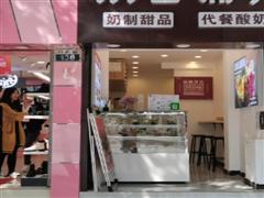 火车北站万宏路19平米冷饮店急转