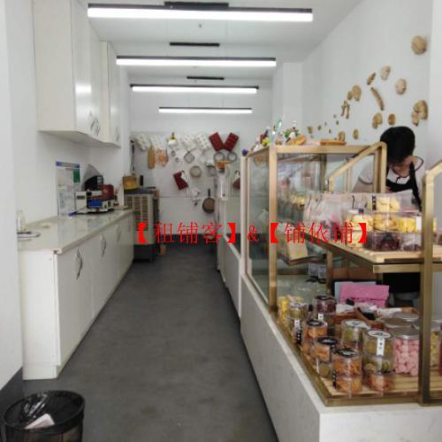 北京路地铁口46平米蛋糕店急转