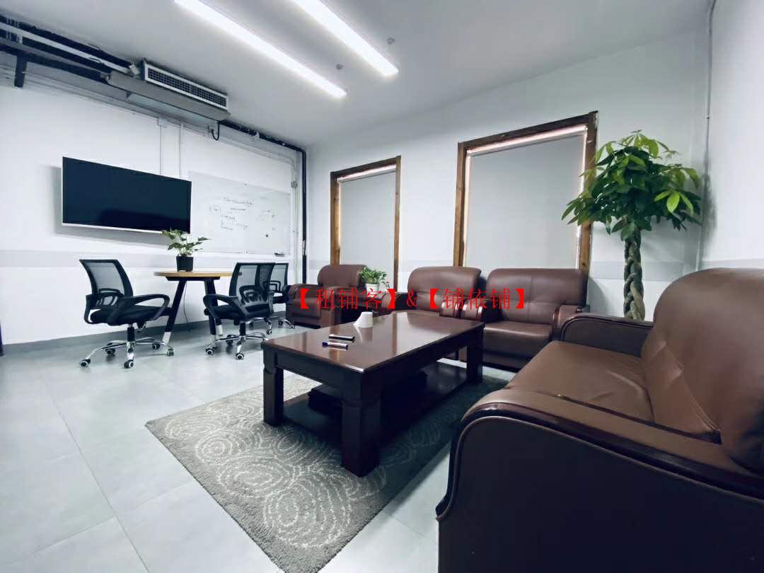 海淀中关村1850平米独栋办公楼出租