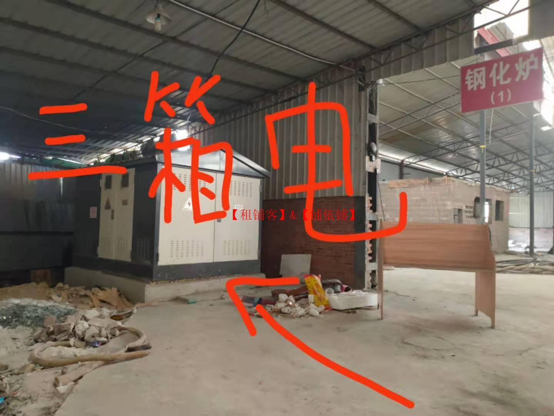 小河贵惠大道厂房仓库出租,交通便利,可以通大货车