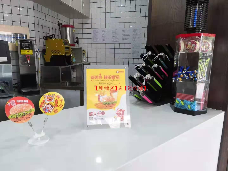 汉堡炸鸡店生意整体便宜转让,免费教技术!