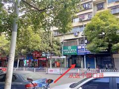小十字富水南路临街旺铺250平房东直租