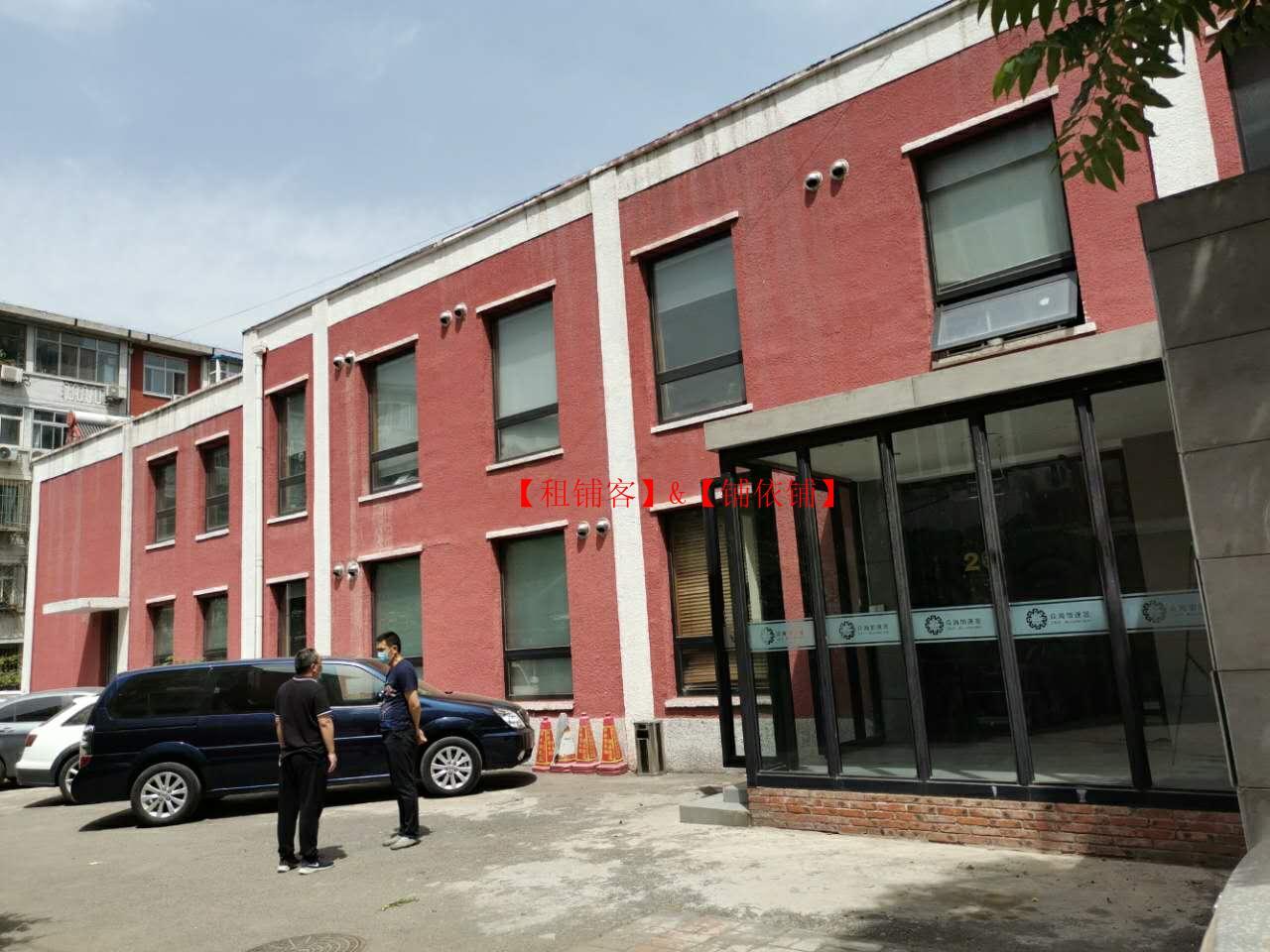 中关村独栋办公楼1850平米整体招租