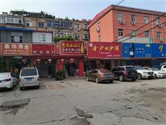 洛阳市西工区唐宫路商铺出租,商铺对外出租,临街商铺,精修商铺