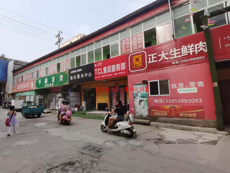 洛阳市老城区春都路商铺出租,商铺对外出租,临街商铺,精修商铺