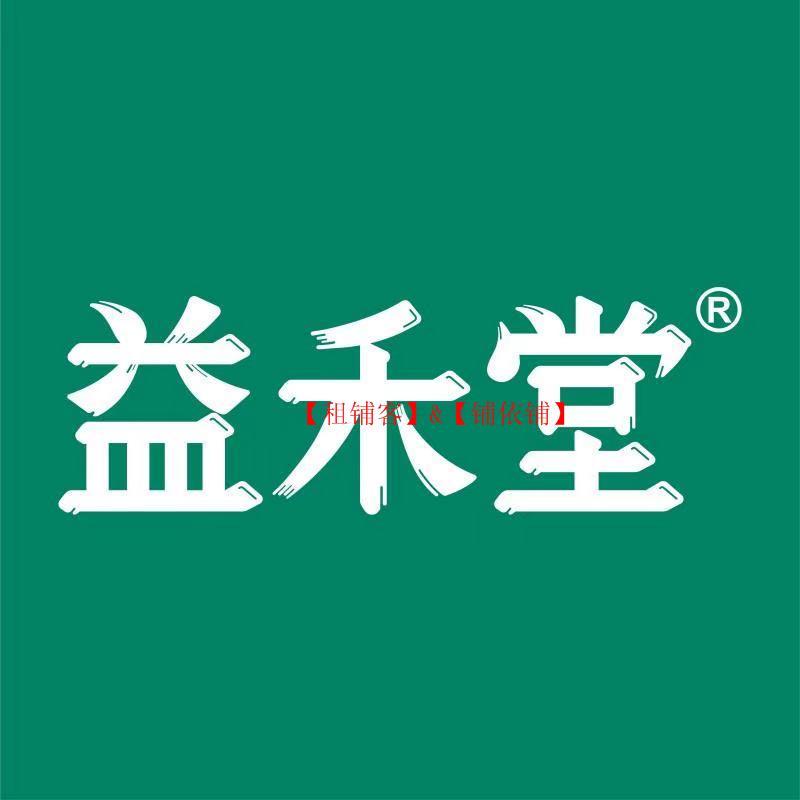 闽侯大学城知名奶茶品牌转让加盟权