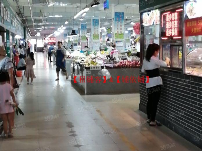 商城路 熟食店卤菜店 低价转让 菜市场大门口旺铺转让